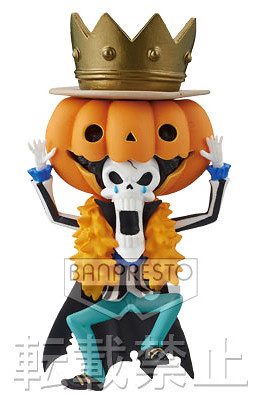 main photo of One Piece World Collectable Figure ~Halloween Special 2~: Brook