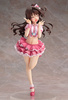 photo of Shimamura Uzuki New Generation Ver.