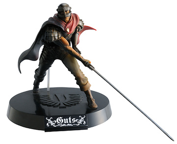 main photo of Ichiban Kuji Berserk: Guts Special Color Ver.