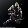 photo of Play Arts Kai Ratohnhake:ton