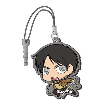 main photo of Chimi Shingeki Earphone Jack Mascots: Eren Yaeger