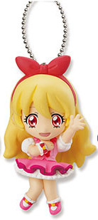 main photo of Aikatsu! Mascot Key Chain: Hoshimiya Ichigo