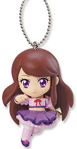 main photo of Aikatsu! Mascot Key Chain: Shibuki Ran