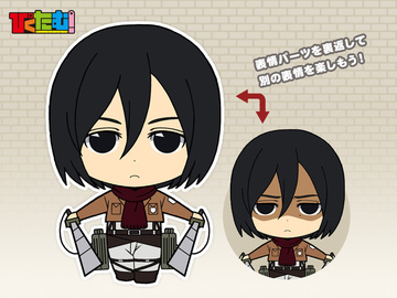 main photo of Picktam! Shingeki no Kyojin: Mikasa Ackerman