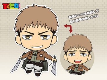 main photo of Picktam! Shingeki no Kyojin: Jean Kirschtein