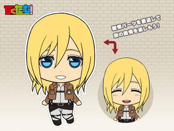 main photo of Picktam! Shingeki no Kyojin: Historia Reiss