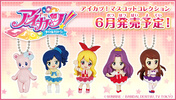 photo of Aikatsu! Mascot Collection: Shibuki Ran