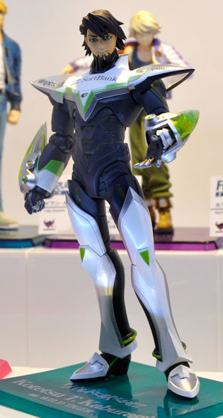 main photo of Figuarts ZERO Kaburagi T. Kotetsu