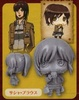photo of Deformed Mini Shingeki no Kyojin Chimi Chara Mascot 2: Sasha Braus