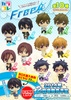 photo of Colorful Collection - Free!: Nanase Haruka Apron ver.