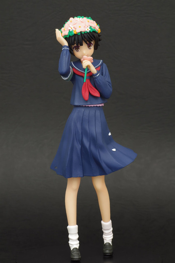 main photo of Uiharu Kazari