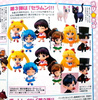 photo of Bishoujo Senshi Sailor Moon Petit Chara Land ~Puchitto Oshioki yo! Hen~: Artemis