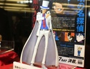 photo of DXF Lupin the 3rd Kid The Phantom Thief Ver.