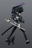 photo of Game Characters Collection DX Kuzunoha Raidou