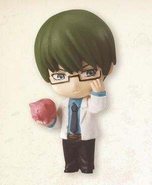 main photo of Kuroko no Basket Swing Off Shot Edition EX: Midorima Shintarou