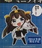 photo of ~Kan Colle~ Mini Figure: Kongou