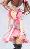 photo of 4-Leaves Shirai Kuroko Pink Maid ver.