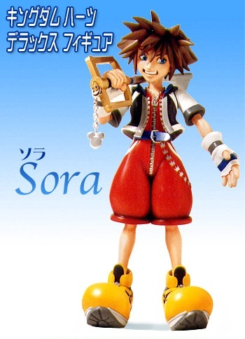 main photo of Kingdom Hearts Soft Figure DX 3 Pack Set: Sora