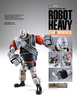 photo of Robot Heavy RED Ver.