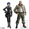 photo of DXF Figure Kusanagi Motoko