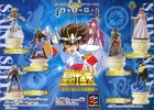 photo of Saint Seiya Chess Piece Collection DX ~Awakening of Seventh Sense~: Pawn Phoenix Ikki Gold Ver.