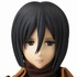 Real Action Heroes No.648: Mikasa Ackerman
