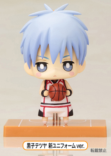 main photo of One Coin Mini Figure Collection Kuroko no Basket 3Q: Kuroko Tetsuya New Uniform ver.