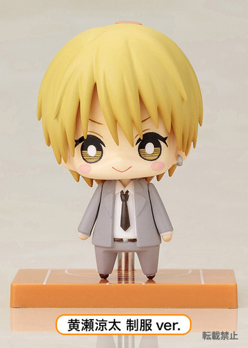 main photo of One Coin Mini Figure Collection Kuroko no Basket 3Q: Kise Ryouta Uniform ver.