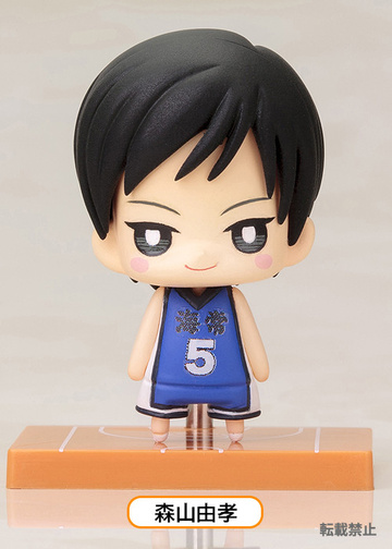 main photo of One Coin Mini Figure Collection Kuroko no Basket 3Q: Moriyama Yoshitaka