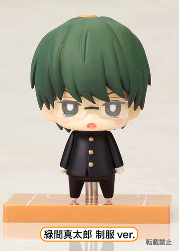 main photo of One Coin Mini Figure Collection Kuroko no Basket 3Q: Midorima Shintarou Uniform ver.