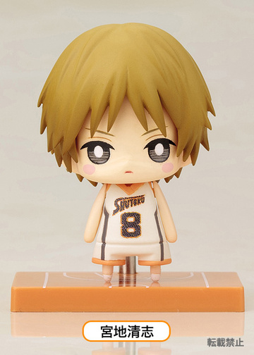 main photo of One Coin Mini Figure Collection Kuroko no Basket 3Q: Miyaji Kiyoshi