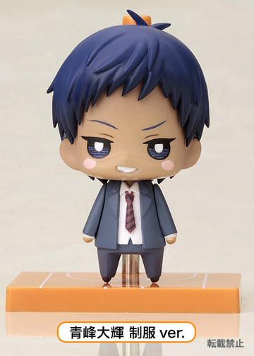 main photo of One Coin Mini Figure Collection Kuroko no Basket 3Q: Aomine Daiki Uniform ver.