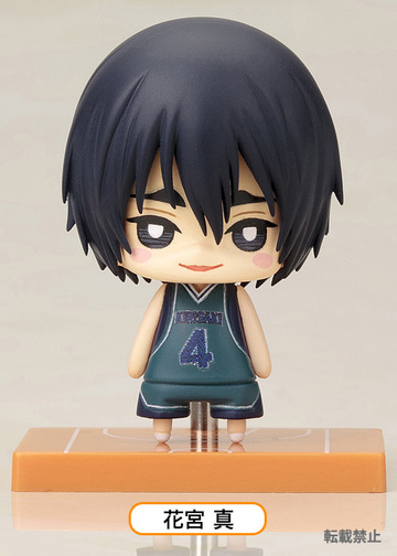 main photo of One Coin Mini Figure Collection Kuroko no Basket 3Q: Hanamiya Makoto