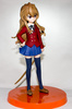 photo of Taito Real Figure Aisaka Taiga