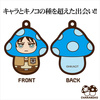 photo of Charanoko Attack on Titan Rubber Strap: Eren Yeager
