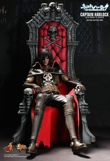 main photo of Movie Masterpiece Captain Harlock With Throne of Arcadia