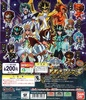 photo of Saint Seiya Omega Saint Strap: Sagittarius Seiya