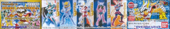 photo of HGIF Series Saint Seiya: Phoenix Ikki