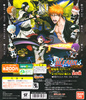 photo of Bleach The Movie Strap: Hitsugaya Toushirou