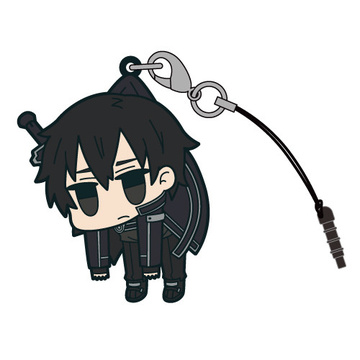 main photo of Sword Art Online Tsumamare Pinched Strap: Kirito