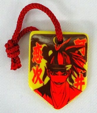 main photo of Bleach Ceramic Tag: Abarai Renji