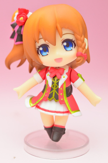 main photo of Nendoroid Petit Love Live! School Idol Project: Honoka Kousaka Secret