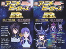 photo of Super Anime Heroes Saint Seiya - Hades Sanctuary and Inferno Chapters: Athena