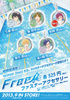 photo of Free! Fastener Accessory: Nanase Haruka School Uniform ver.