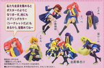 photo of Girls Bravo Second Season trading figure set: Miharu Sena Kanaka