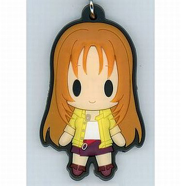 main photo of D4 Fullmetal Alchemist Rubber Strap Collection Vol.1: Julia Crichton Secret ver.