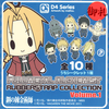 photo of D4 Fullmetal Alchemist Rubber Strap Collection Vol.1: Julia Crichton Secret ver.
