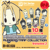 photo of D4 Fullmetal Alchemist Rubber Strap Collection Vol.2: Izumi Curtis