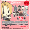 photo of D4 Fullmetal Alchemist Rubber Strap Collection Vol.3: Greed