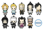 photo of D4 Fullmetal Alchemist Rubber Strap Collection Vol.2: Ling Yao